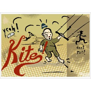 kite_sketch